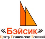 Локальные сети в Тольятти монтаж,  настройка интернета,  телефонии тел.:
