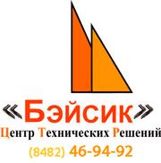 Компьютерный доктор. Ремонт компьютеров в Тольятти