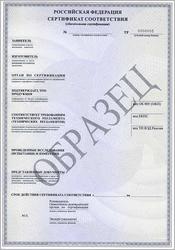 Сертификация автомобилей Евро-4