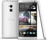 HTC ONE Успейте воспользоваться СКИДКОЙ!!!!