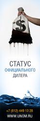 Предлагаем дилерство в Тольятти