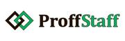 Кадровое агентство ProffStaff. Получите консультацию эксперта бесплатно