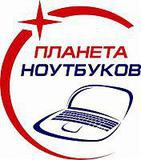 Ремонт ноутбуков в Тольятти