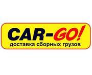 CAR-GO! Междугородные грузоперевозки